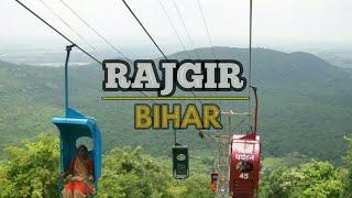 Rajgir tour || bihar tourism