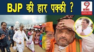 Tripura Election : माणिक सरकार ने BJP के लिए खड़ी की मुश्किलें, Congress को होगा फायदा? Manik Sarkar