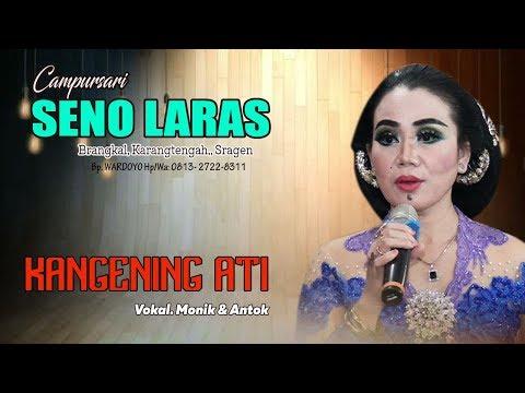Lirik Lagu KANGENING ATI Sragenan Karawitan Campursari - AnekaNews.net