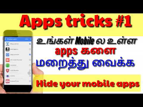 How to best Hide Apps on Android | Tamil Abbasi | tamil tech