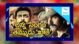 Hero Karthi Plays Powerful Cop Role in Khakee Movie | Rakul Preet Singh | New Waves