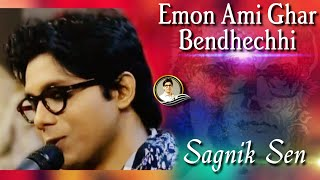 Diner Seshe Ghumer Deshe || Sagnik Sen & Anubha Banerjee ||