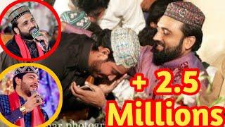 Jashan Sohne Dy Manaiye Ty || Qari Shahid Mehmood Qadri