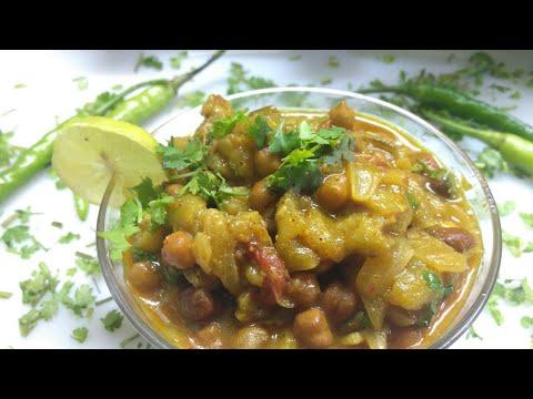 Turai aur chana ki sabzi Recipe | Tori ki sabzi, -Ridged Gourd sabzi in hindi |