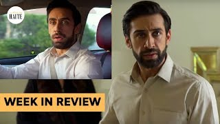 How Will Ammar's Story Conclude? | Khaas | Ali Rehman Khan | Sanam Baloch | WIR | Something Haute