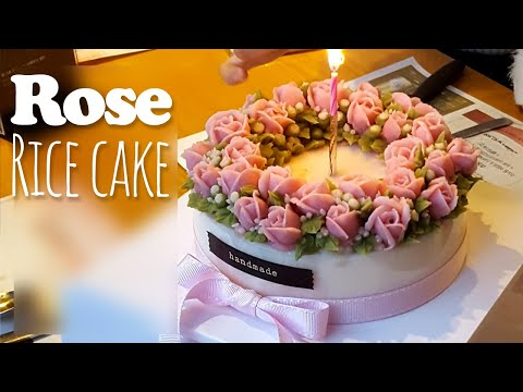 bean paste flower cake/ Piping a Rose + rice cake with strawberry jam 앙금플라워 장미 + 딸기쨈 설기