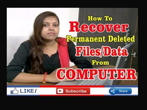 How To Recover Permanently Deleted Data From Computer    Technology