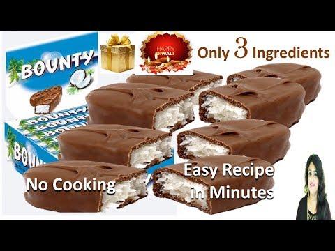 दीवाली पर 3 चीज़ो से इम्पोर्टेड Bounty चॉक्लेट बनाएँ-सबकी ढेर सारी तारीफें पायें-Bounty Bar Chocolate