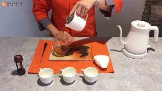 【Hugosum Tea Garden】 How to brew Taiwan Sun Moon Lake Black Tea Perfectly!