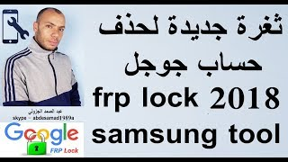 htc one m9 google account FRP LOCK Android 7 0 | Music Jinni