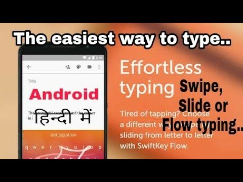 Swype keyboard android in hindi । Tech-Support