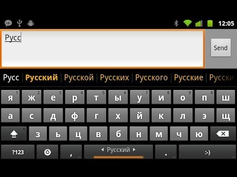 How to add a new language keyboard to your Android tablet or phone