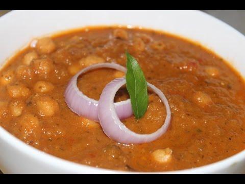 How to make Channa Masala Gravy | Punjabi Style | Indian Kitchen foods