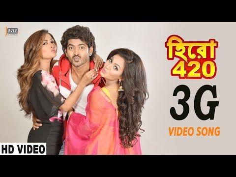 Xxx Mp4 3G Video Song Om Nusraat Faria Riya Sen Nakash Aziz Hero 420 Bengali Movie 2016 3gp Sex