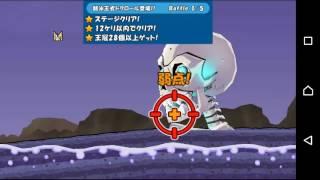 ケリ姫スイーツ 競泳王者 ドクロール Rank10 天空人 8ケリ