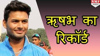 Rishabh Pant ने First class cricket का fastest century लगाकर History बनाई