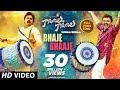 Gopala Gopala Bhaje Bhaaje Video Song Venkatesh Daggubati Pa