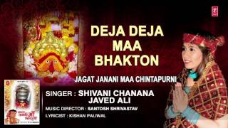 DEJA DEJA MAA BHAKTON DEVI BHAJAN BY SHIVANI CHANANA, JAVED I AUDIO ART TRACK I