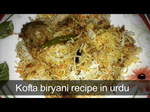 kofta  biryani recipe in urdu (kofta biryani quick and esay )