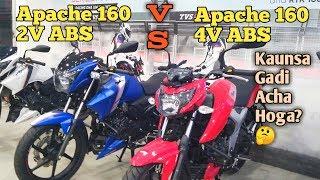 TVS APACHE 160 4V V/S APACHE 160 || DRAG RACE || HIGHWAY