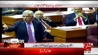 Khawaja Asif And Other Parliamentarians Blasted On Imran Khan   PTI In Assembly