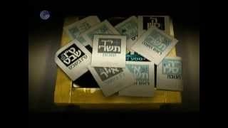#x202b;סוד הלוח העברי- יום כיפור#x202c;lrm;