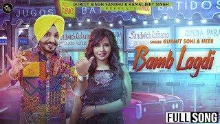 Bamb Lagdi (Full Song)    Gurmit Soni & Heer    Grand Studio    Latest songs