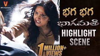 Bhaagamathie Movie Highlight Scene   Anushka Best Performance   Unni Mukundan   Thaman S