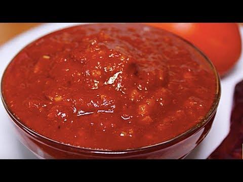 Momos Chutney Recipe | How to make Momos Chutney | Spicy Momos Chutney | Kanak's Kitchen
