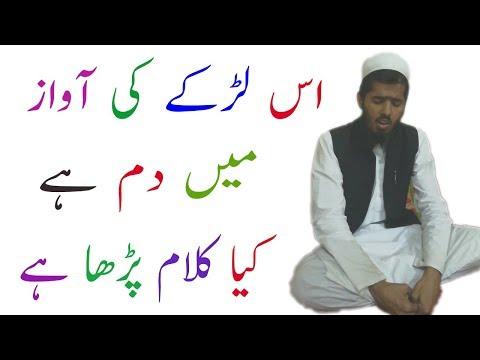Jab ishq sikhata hai - Beautifull Voice
