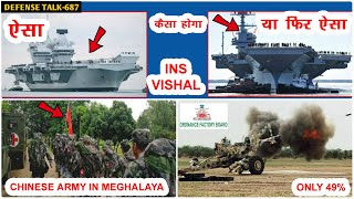 Indian Defence News:Chinese Army In Meghalaya,INS Vishal vs HMS Queen Elizabeth vs Nimitz class,OFB