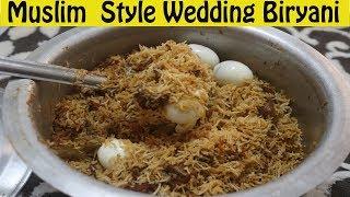 பாய் வீட்டு மட்டன் பிரியானி !!!! Mutton Biryani Madras Muslim Style In Tamil | Measurement