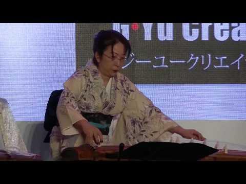 Koto (箏) Performance, Day 2, Japan Expo Malaysia, 30 July 2017