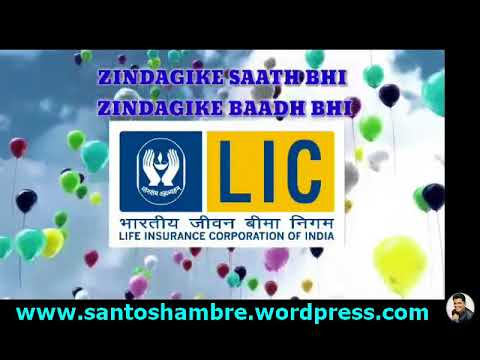 HOW TO CHECK LIC POLICY STATUS ONLINE? CHECK LIC STATUS ONLINE