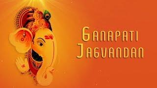 Ganesh Chaturthi Special   Ganapati Jagvandan   Shri Ganesh Vandana