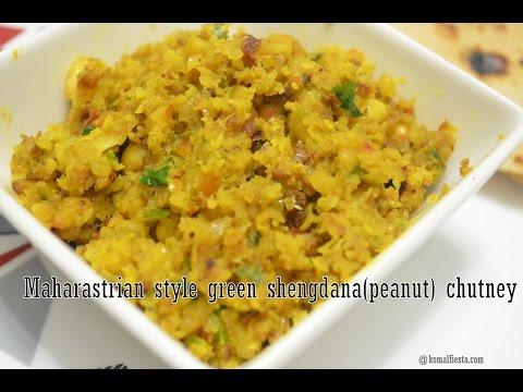 Marathi recipes | Maharashtrian style Shengdana chutney | green peanut chutney