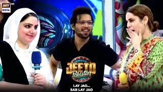 Jeeto Pakistan | Lahore Special | Aadi Adeel Amjad | 12th September 2021 | ARY Digital