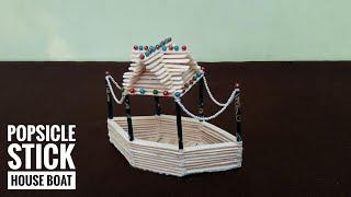 Ice Cream Stick Boat House Videos 9tube Tv