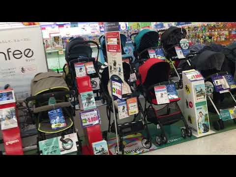 Strollers in Japan - Aprica, Combi, Pigeon, and more. Cheap Japanese prams you can buy in Tokyo