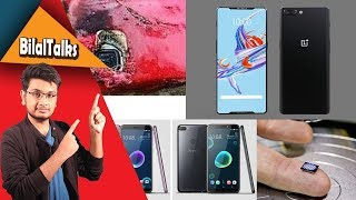 OnePlus 6t,Free Mobile For Farmers,Smallest Computer,Mobile Explosion | #BilalTalks 59