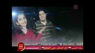 #x202b;علي عيني - محمد و ديمة بشار#x202c;lrm;