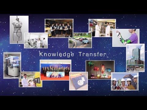 Knowledge Transfer at PolyU