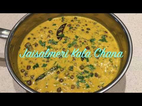 Jaisalmeri Kala Chana, Rajasthani | Kale Chane Ki Kadhi |Black Chickpeas In Yogurt Gravy