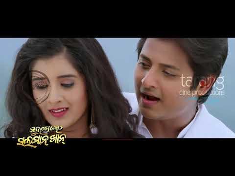 Xxx Mp4 Sundara Godara Salman Khan 2018 3gp Sex