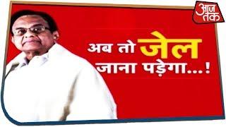 करप्शन से Congress का कनेक्शन कब तक? देखिए Halla Bol Anjana Om Kashyap के साथ