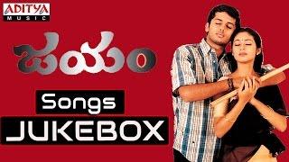 Jayam Telugu Movie  Songs || Jukebox || Nithin, Sadha