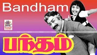 Thambathyam | தாம்பத்யம் | 1987 | Full Tamil Drama