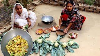 Mather Tatka Fulkopi Bhapa Recipe | Farm Fresh Cauliflower Bhapa in Mud Oven