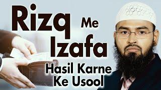 Rizq Me Izafe Aur Hasil Karne Ke Usool By Adv. Faiz Syed