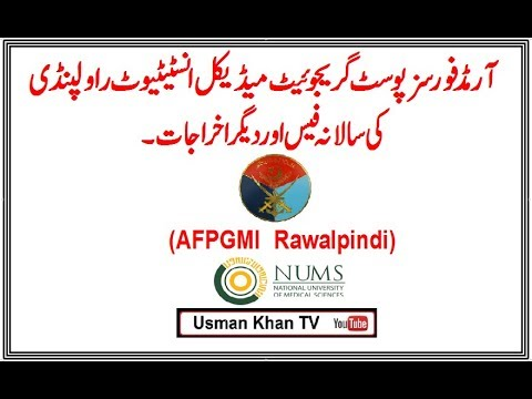 Annual Fee of Armed Forces Post Graduate Medical Institute Rawalpindi (AFPGMI) Affiliated